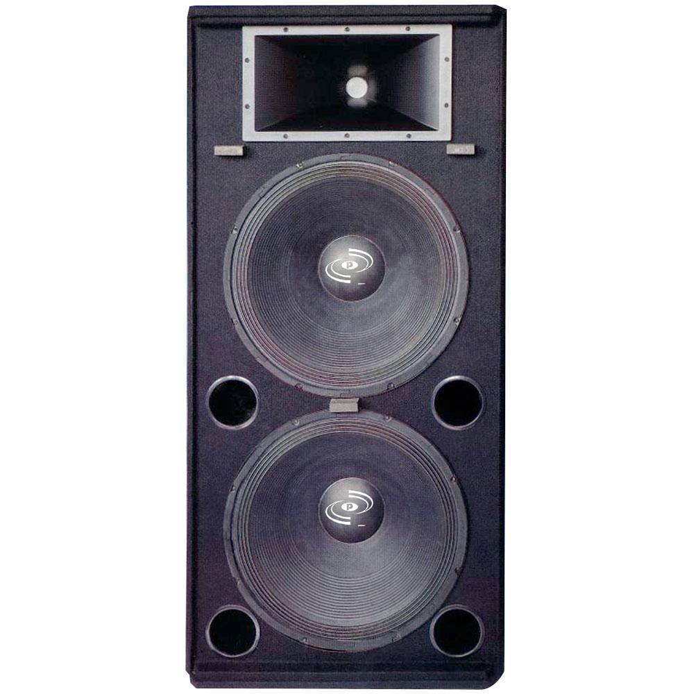 Pyle loudspeakers