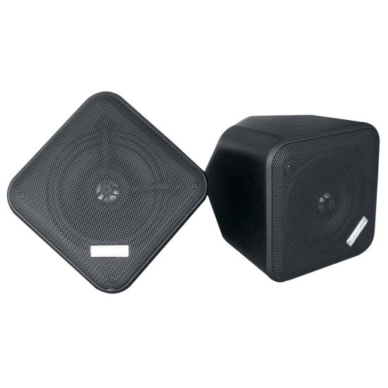 Pyle - PDWP5BK , Home and Office , Home Speakers , Sound and Recording , Home Speakers , 5'' Weatherproof Indoor/ Outdoor Full Range Two-Way Multi-Mount Speaker Enclosures (black)