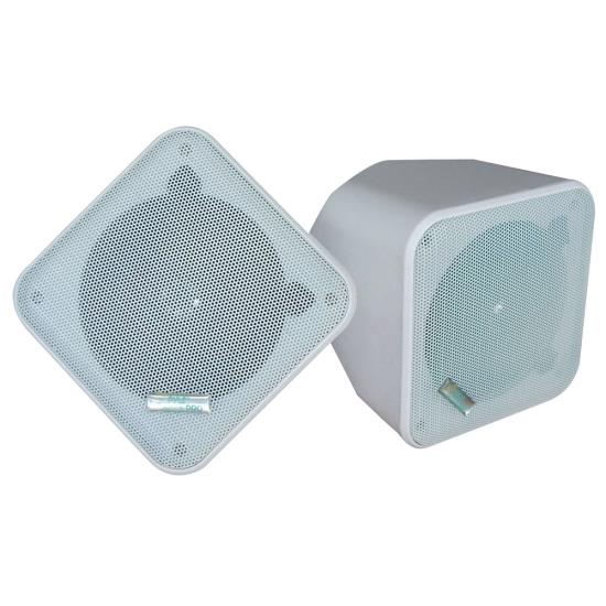 Pyle - PDWP5WT , Marine and Waterproof , Weatherproof Speakers , 5'' Weatherproof Indoor/ Outdoor Full Range Two-Way Multi-Mount Speaker Enclosures (white)