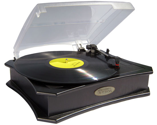 Pyle - PVNTT5UB , Sound and Recording , Turntables - Phonographs , Retro Style Vinyl Turntable With USB-To-PC Recording (Black)